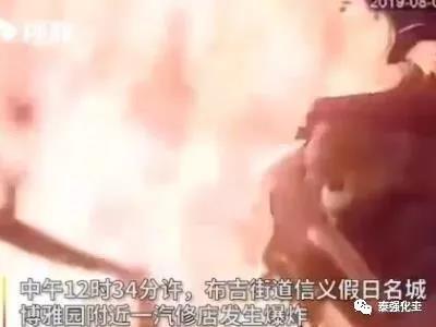 重特大事故高發期,防火防爆不容忽視!泰強化工消防安全事故綜合演練。(圖5)